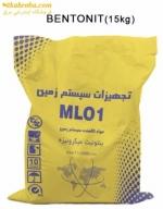 بنتونیت مارک MLO1